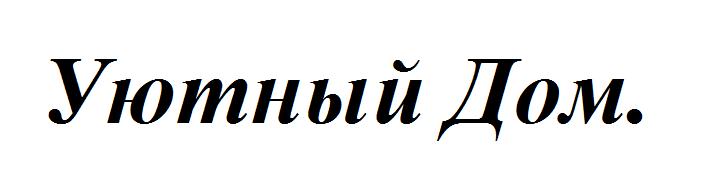 Мебель-66.рф Logo